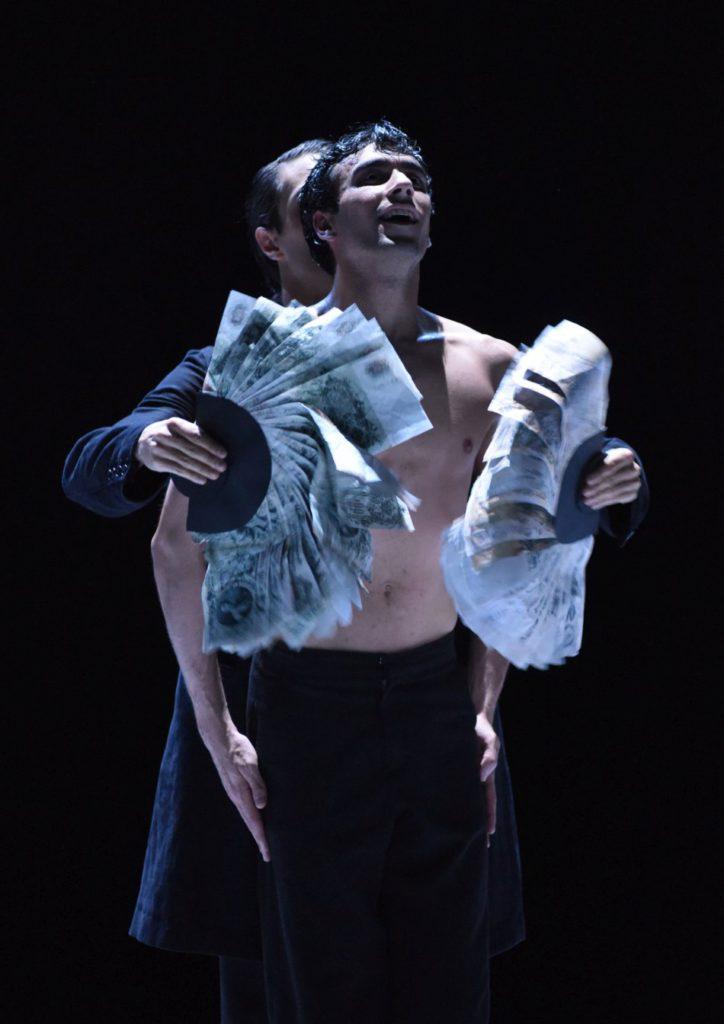 "4. R.Guerra and D.Rodríguez, ""Nijinski"" by M.Goecke, Gauthier Dance © R.Brocke 2016"