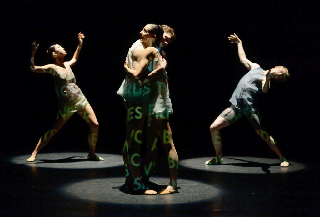 """9. M.Simon, A.Su, L.Stiens and A.Russell-Jones, """"R.A.M. (Random Access Memory)"""" by M.Müller, Stuttgart Ballet © Stuttgart Ballet 2016"""
