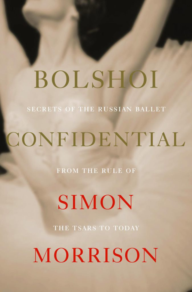 "1. ""Bolshoi Confidential"", book cover © W.W. Norton & Company 2016"