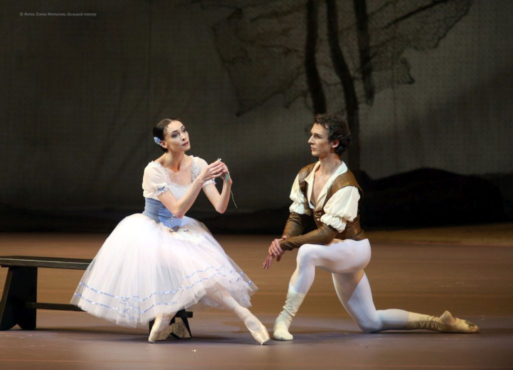 "1. O.Smirnova and S.Chudin, ""Giselle"" by Y.Grigorovich after J.Coralli, J.Perrot and M.Petipa, Bolshoi Ballet 2017 © Bolshoi Theatre / E.Fetisova"