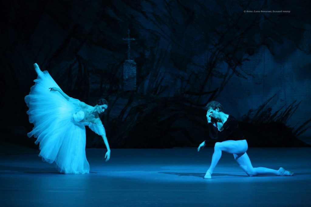 "3. O.Smirnova and S.Chudin, ""Giselle"" by Y.Grigorovich after J.Coralli, J.Perrot and M.Petipa, Bolshoi Ballet 2017 © Bolshoi Theatre / E.Fetisova"