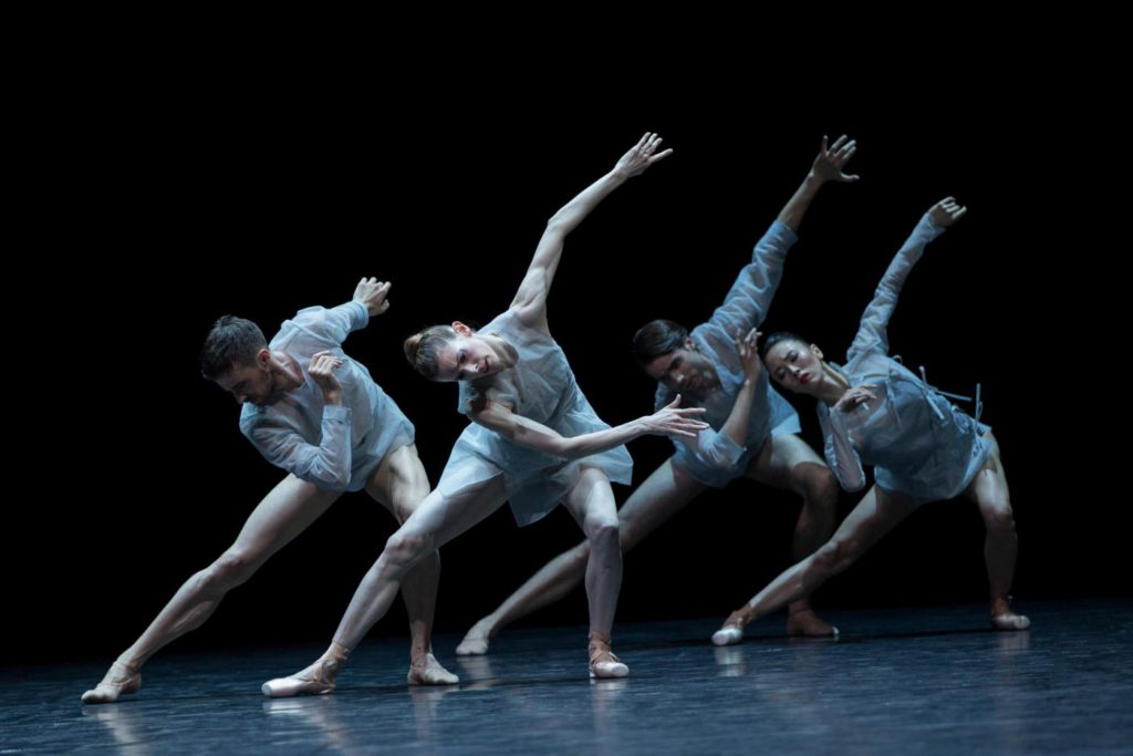 "12. B.Asnar, V.Segarra Vidal, R.Jones and A.Morgenstern, ""Andante Sostenuto"" by B.Randzio, Ballett am Rhein © G.Weigelt"